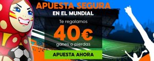 Hasta 40€ en freebets 888sport con el Mundial