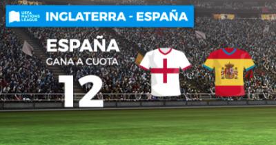Inglaterra - España, apuestas con las Megacuotas Pastón