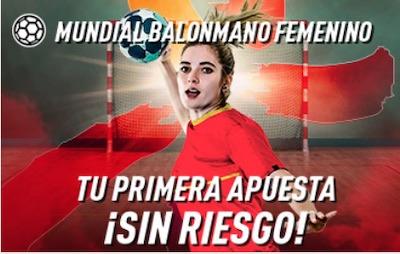 Apuestas al Mundial de Balonmano Femenino sin riesgo | Sportium